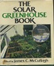 the-solar-greenhouse-book